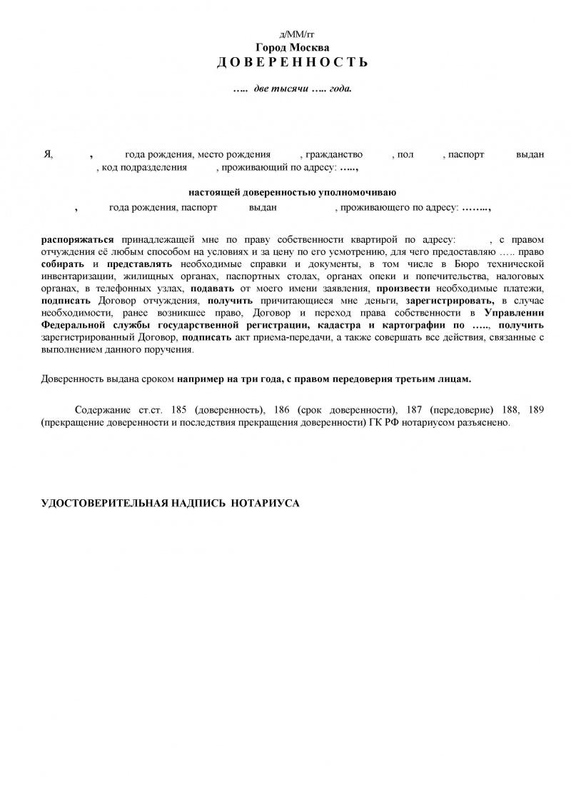 Международной коллегии адвокатов санкт-петербург